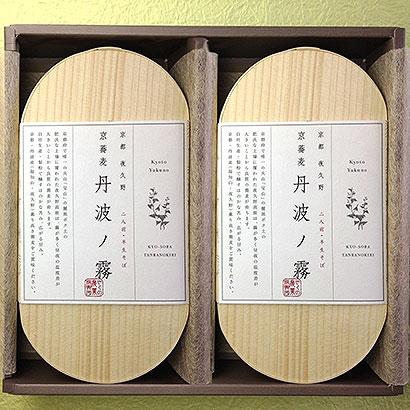 [京都・夜久野]京蕎麦 丹波ノ霧 4人前セット 米・麺類・もち・パン