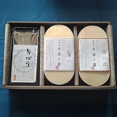 [京都・夜久野]半なま 京蕎麦 いろどり3種セット 米・麺類・もち・パン