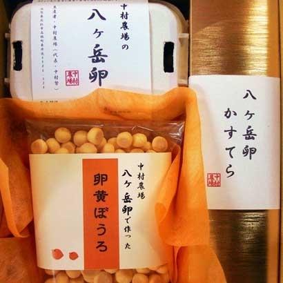 [中村農場]八ヶ岳卵おやつセット 洋菓子