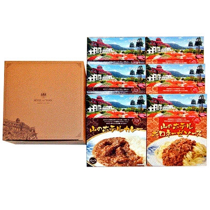 小田急オンラインショッピング山のホテルカレー&ボロネーゼソース6個セット 洋惣菜・スープ