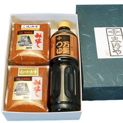 小田急オンラインショッピング[塩屋醸造] 塩屋蔵出し直送便 グロサリー・調味料