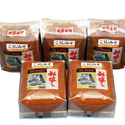 小田急オンラインショッピング[塩屋醸造] こうじ味噌詰め合わせ(1kg×5) グロサリー・調味料