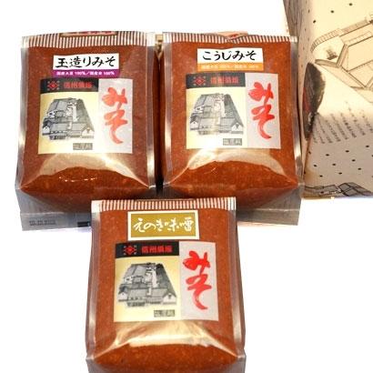 小田急オンラインショッピング[塩屋醸造] 定番お味噌3種セット グロサリー・調味料
