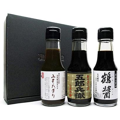 小田急オンラインショッピング[職人醤油]お肉料理に合う醤油3本セット B グロサリー・調味料