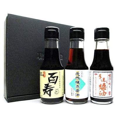 小田急オンラインショッピング[職人醤油]お魚料理に合う醤油3本セット A グロサリー・調味料
