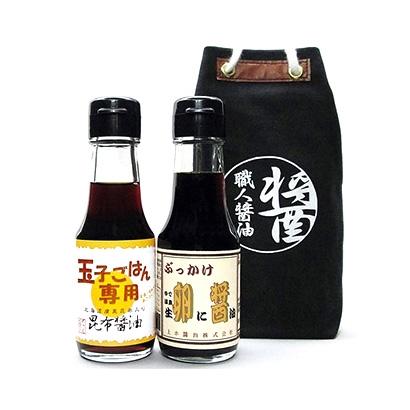 小田急オンラインショッピング[職人醤油]たまごかけご飯に合う醤油2本セット A グロサリー・調味料