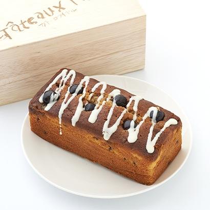 [いわきチョコレート]ケーク・オ・ショコラ・ブラン 洋菓子