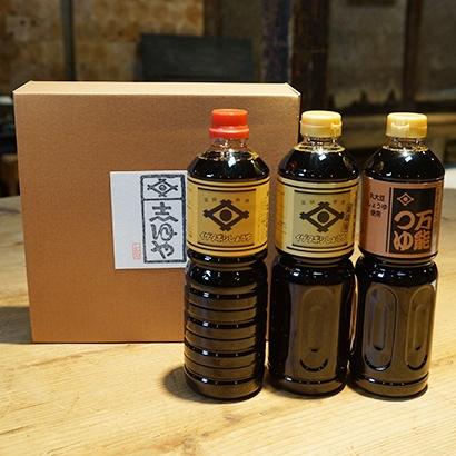 小田急オンラインショッピング[長野]定番お醤油3種セット グロサリー・調味料