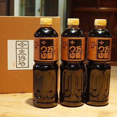 小田急オンラインショッピング[長野]つゆ3本入りセット グロサリー・調味料