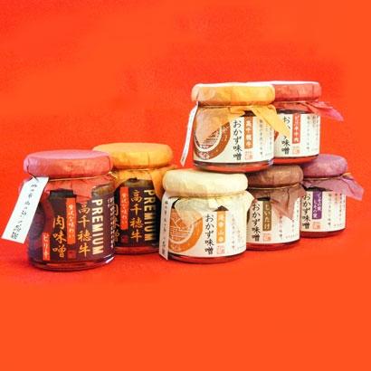 小田急オンラインショッピング[神話の里高千穂おたに家]ご飯のお供味噌セット 海苔・佃煮・漬物
