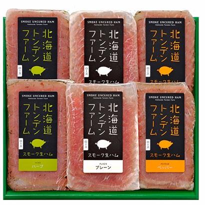 [北海道・夢工房トンデンファーム]スモーク生ハム詰合せ ハム・ソーセージ・肉加工品