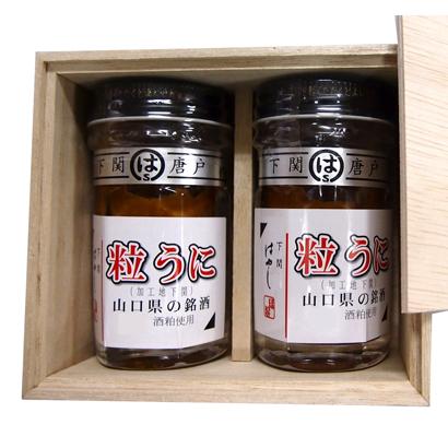 [山口・林商店]ウニの純米大吟醸粕漬け(45g×2本) 干物・漬魚・うなぎ・魚卵