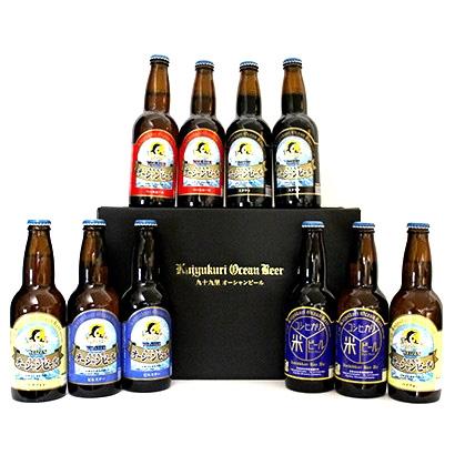 九十九里オーシャンビール 10本飲み比べ クラフトビール