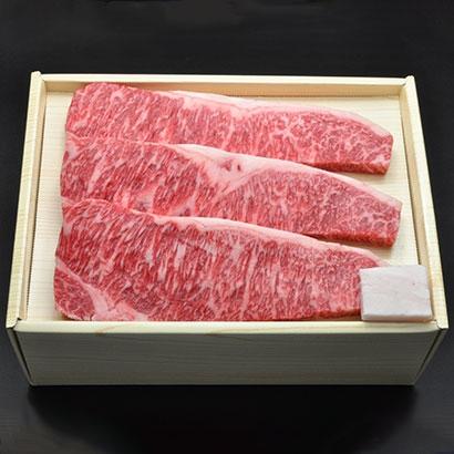 [山形・米沢牛黄木]山形牛ロースステーキ 精肉