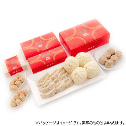 小田急オンラインショッピング[551蓬莱]限定詰め合わせセット 中華惣菜