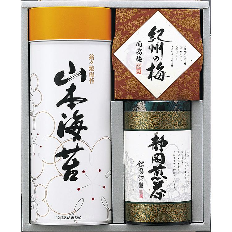 山本海苔店・愛国製茶・梅干詰合せ BYB-30 お茶