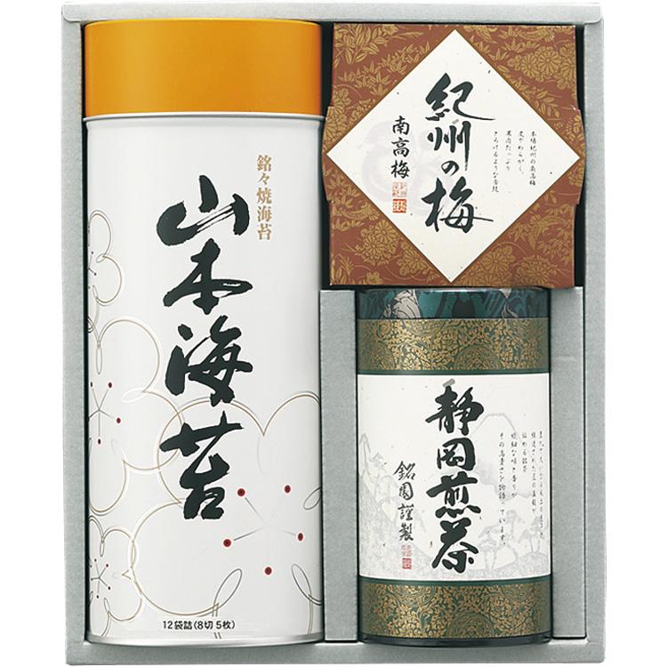 山本海苔店・愛国製茶・梅干詰合せ BYB-40 お茶