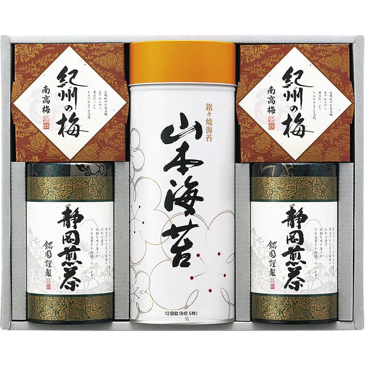 山本海苔店・愛国製茶・梅干詰合せ BYB-50 お茶