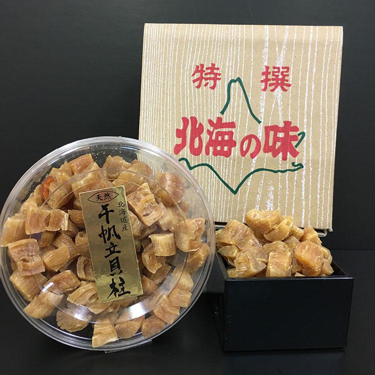 [宇野フーズ]天然干帆立貝柱(ワレ) 250g 干物・漬魚・うなぎ・魚卵