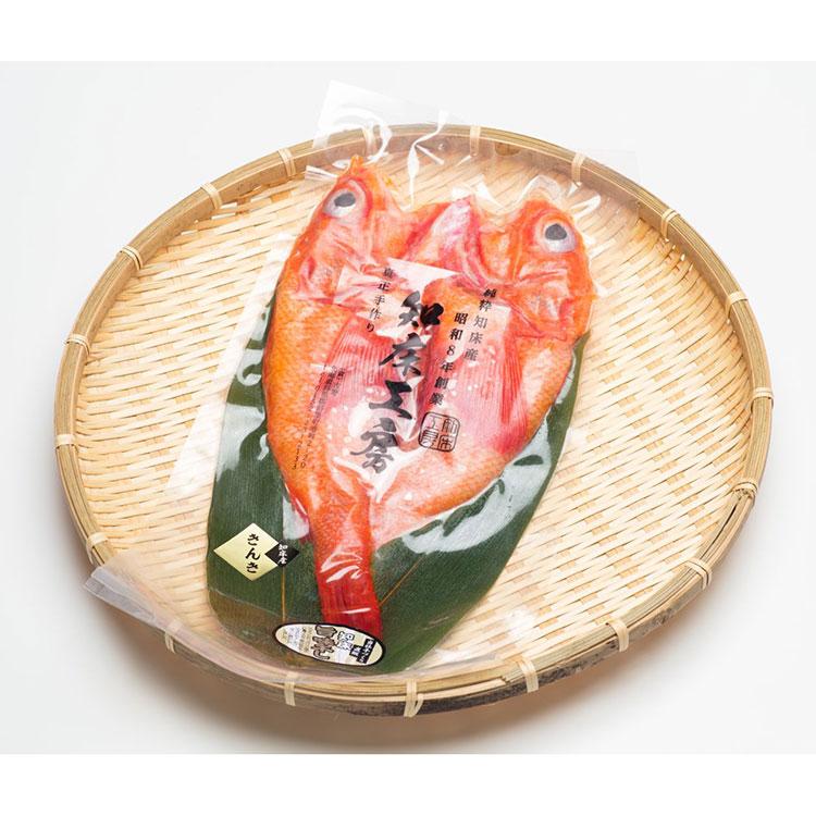 [知床工房よしの]特大きんき一夜干し S5 干物・漬魚・うなぎ・魚卵