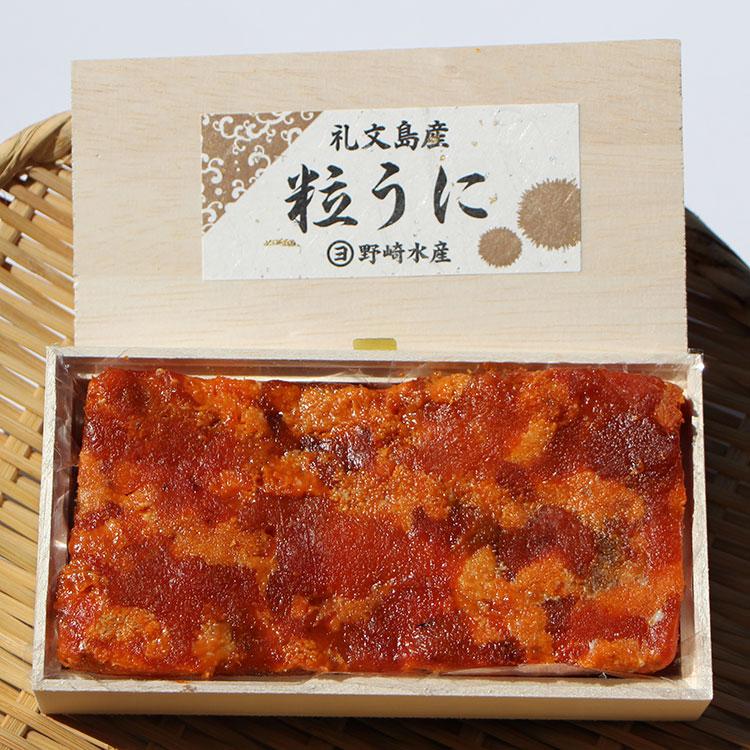 [野崎水産]塩雲丹(エゾバフンウニ)100g 干物・漬魚・うなぎ・魚卵