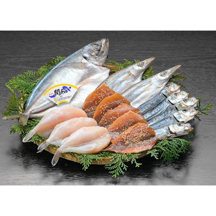 [絆屋]関あじ一夜干し詰合せ 干物・漬魚・うなぎ・魚卵