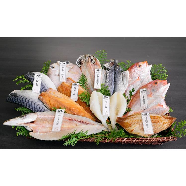 [梅のや]厳選セットA 干物・漬魚・うなぎ・魚卵