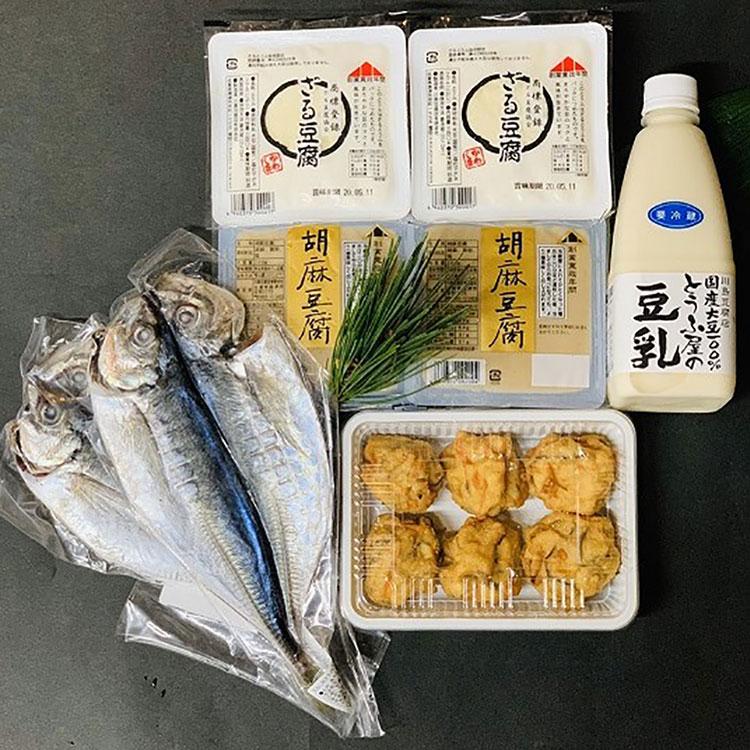 [川島豆腐店]お家で川島・干物セット 干物・漬魚・うなぎ・魚卵