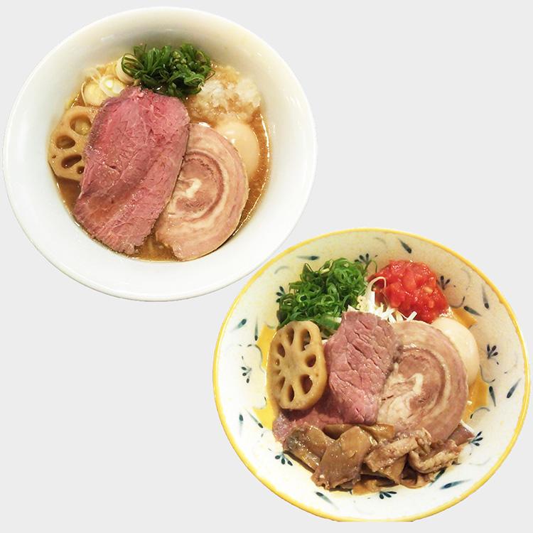 [みそ味専門マタドール]濃厚味噌らぁ麺味噌麹らぁ麺各1食入 TRYラーメン大賞
