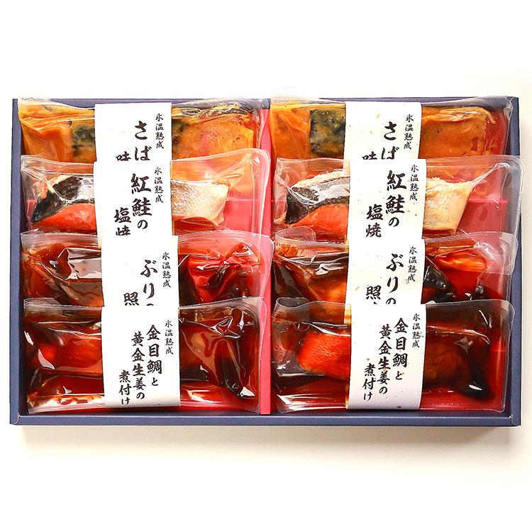 氷温熟成 煮魚・焼魚ギフトセット8切 NYG40 干物・漬魚・うなぎ・魚卵