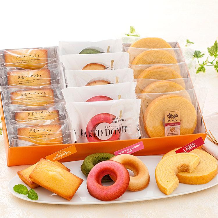 神戸人気パティシエの焼き菓子セット YJ-FPL バイヤー厳選 夏のお取り寄せ