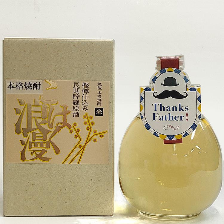 【焼酎】38゜長期貯蔵米焼酎原酒 こはく浪漫 720ml 焼酎・泡盛