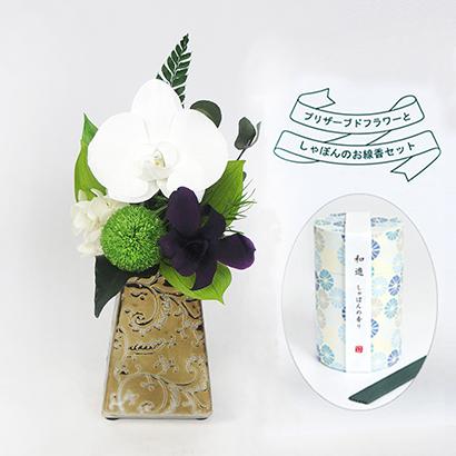 [ベル・フルール]お供え花とお線香のセット 如月<胡蝶蘭> フラワーギフト
