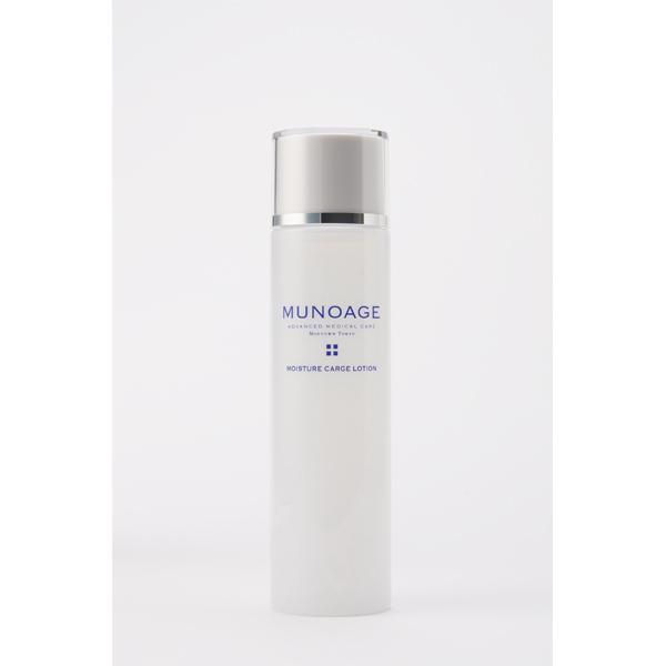 メイクアップソリューション [ミューノアージュ]モイスチュアチャージローション 化粧水