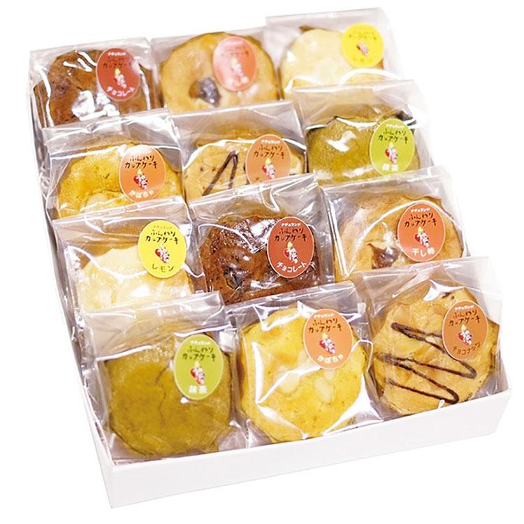 こだわりや ふんわりカップケーキセット 洋菓子