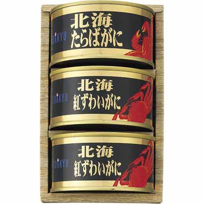 小田急おすすめ・缶詰詰合せOKR-100 海産物