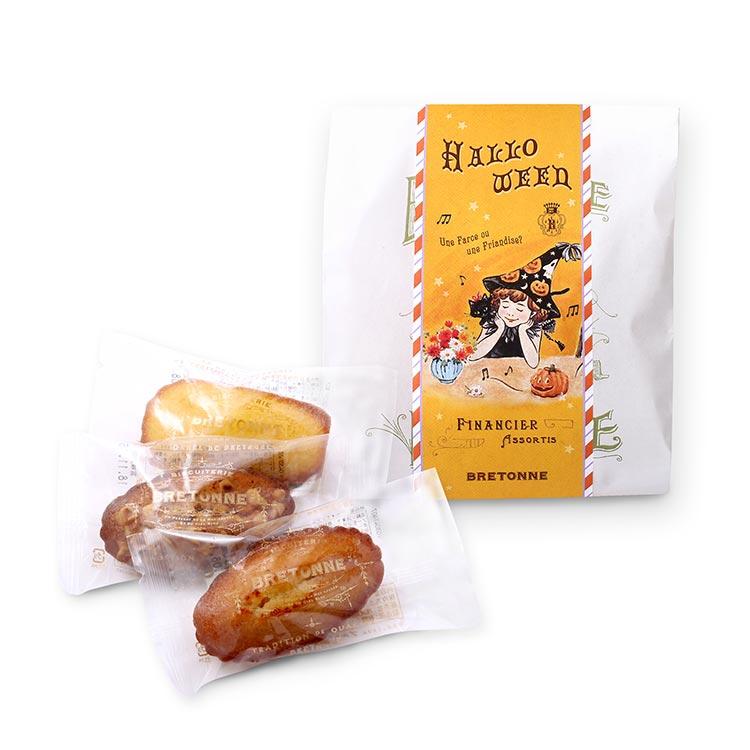 ビスキュイテリエ ブルトンヌ プチ・パケ<季節のフィナンシェアソート>(3個入) おうち時間を盛り上げる焼き菓子アソート
