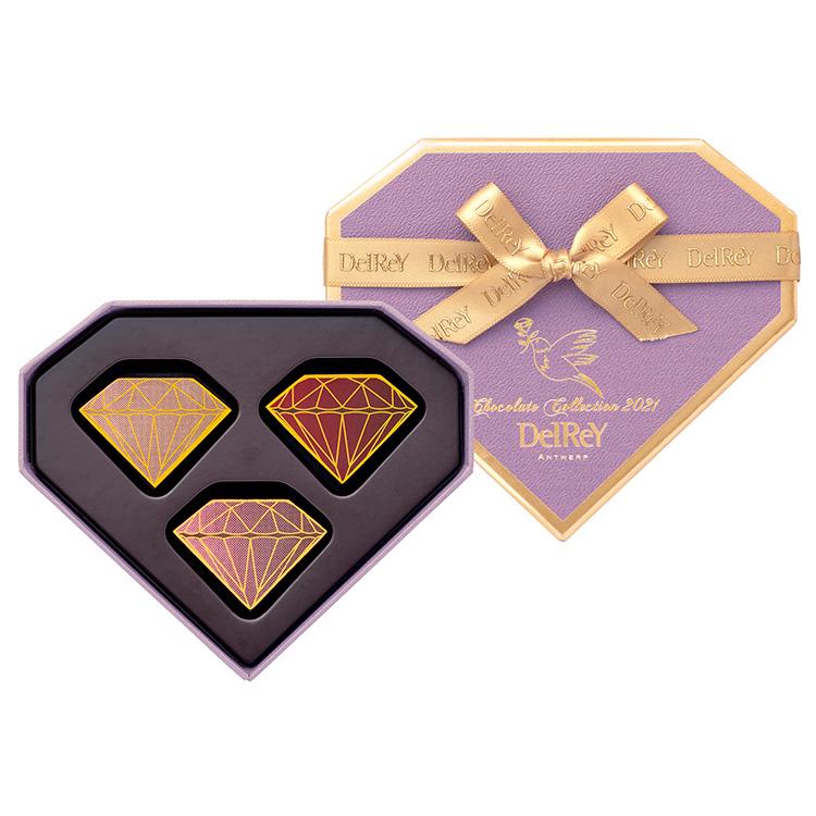 [デルレイ]ダイヤモンドBOX3個入 小田急のホワイトデー