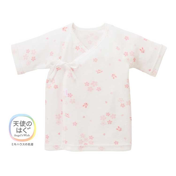 [ミキハウス]ピュアベールニットガーゼ短肌着 ピンク ベビー肌着・ウエア(50-95cm)