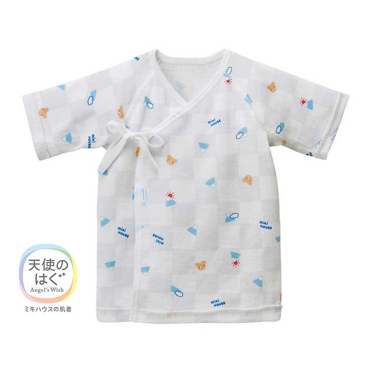 [ミキハウス]ピュアベールニットガーゼ短肌着 ブルー ベビー肌着・ウエア(50-95cm)