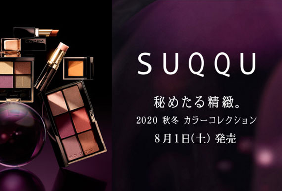 【NEW OPEN】SUQQU
